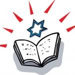 ספר תורה עם מגן דוד